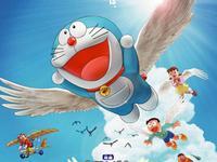 哆啦A梦2001剧场版 大雄与翼之勇者 国语