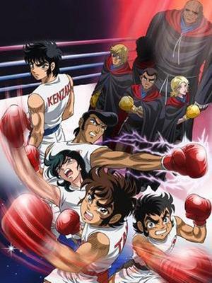 世纪拳王-日美决战篇