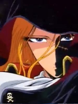宇宙女海盗