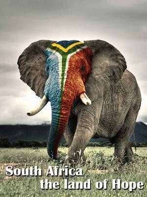国家地理:南非-希望之地