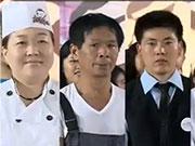 """《谁与争锋》20131118:寻找中国最牛""""一手准"""" 点穴大师PK金钟罩第一人"""