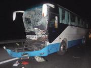 《调查》20131212:司机高速玩手机造事故 国务院发布14年放假表
