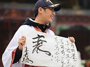 """《两天一夜》20131215:安琥穿10厘米高跟鞋 吴宗宪沦为""""衰""""王"""