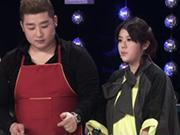 《闻香识男人》20140125:150块扫荡海鲜市场 走调歌王遭遇能打厨神