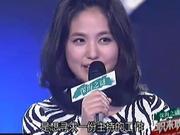 """《职来职往》20140502:实习女抱怨多惹争议 嘉宾""""嫌弃""""光线引欢呼"""