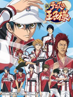 新网球王子OVA