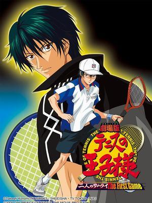 网球王子剧场版:二人的武士