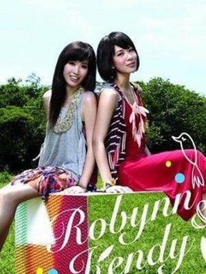 中国好声音第三季-robynn and kendy