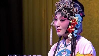 演绎最地道的秦腔 西安易俗社剧场
