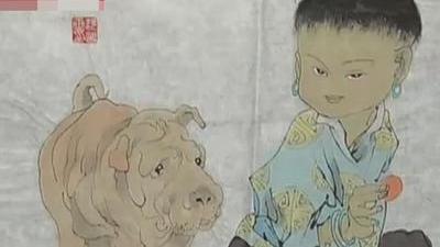 题材有趣的书画藏品 苏东坡发明抄手砚