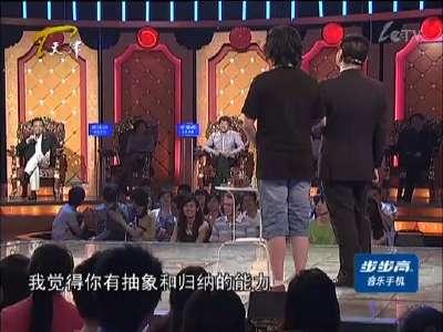 五一劳动节特别节目 01:07:22《非你莫属》20110501:刘辰  胡欣  赵小