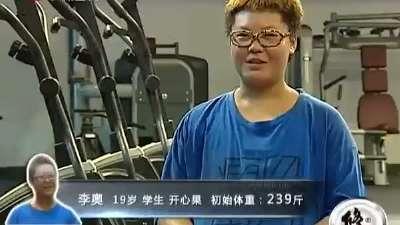 黄丽华减肥成功