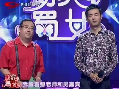 《窈窕蜀女》20121102:玩世不恭男生遭遇车祸性格大变