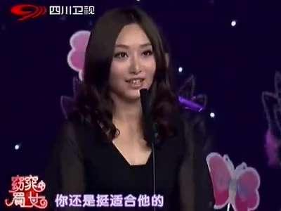 《窈窕蜀女》20121109:万国威牵手成功