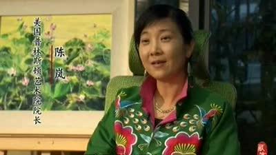 """《臧家》20120205""""莲""""爱自然 蕙质""""岚""""心"""