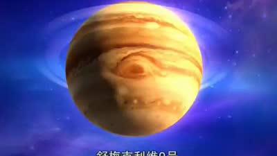 《猫眼看宇宙》第004集