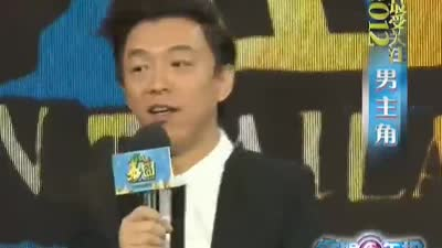 黄晓明带伤做宣传 谢霆锋入选2012最受关注男主角