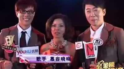 """""""情歌手""""何洁献""""声""""《201314》"""
