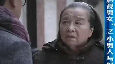 """""""影视男女""""之""""大男子""""时代"""