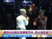杨丞琳 黄鸿升/可播放平台: