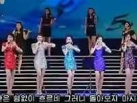 朝鲜美女穿超短裙跳舞