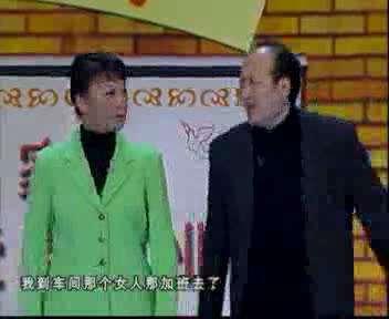 2004年春晚 小品《好人不打折》郭冬临 郭达 杨蕾