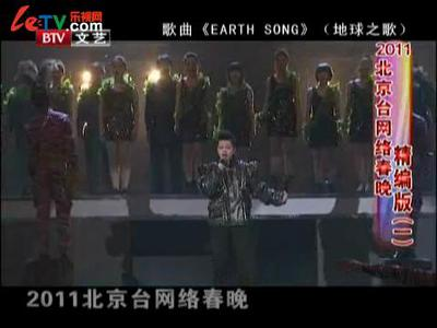earth song 钢琴谱