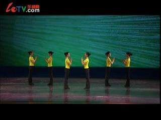 中国舞蹈考级教材 第一级 点点头拍拍手(节奏练习)