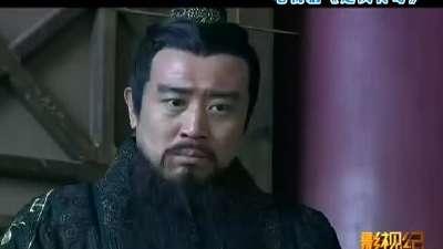 《楚汉传奇》《三国》大撞脸之于和伟