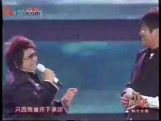 孙楠韩红太原深情对唱《美丽的神话》