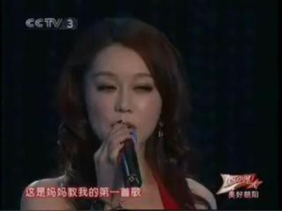 王菲菲《中国河》_高清视频在线观看