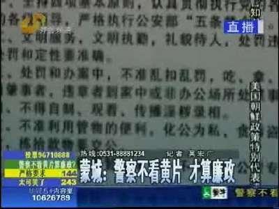 我要看黄片亲亲云播�_顺便问下自己在家在线看黄片违不违法?(最好律师为我解答)