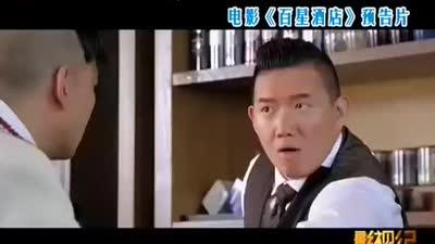 2013电影春节档回顾