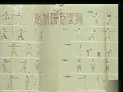 第一套幼儿广播体操-在线