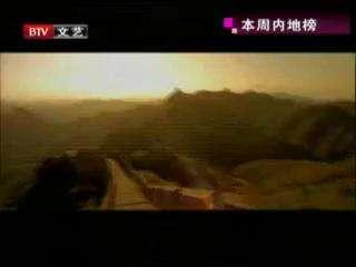 杨沛宜《歌唱祖国》_百度影视