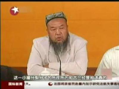 """新疆伊斯兰教代表""""7.5""""事件不是民族宗教问题 而是非法分裂活动"""