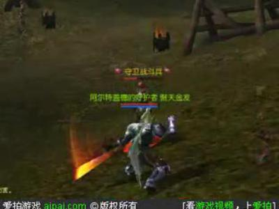永恒之塔-剑星技能展示