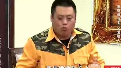宋晓峰当爹 父爱暖人心
