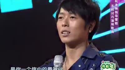 """董浩叔叔来""""复仇"""" 奥运冠军争夺跨界歌王"""