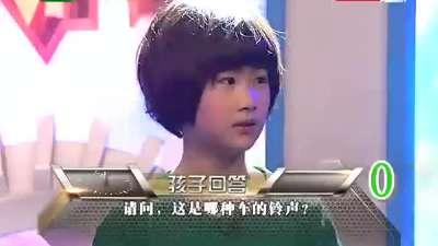 毕云峰家庭成为冠军家庭