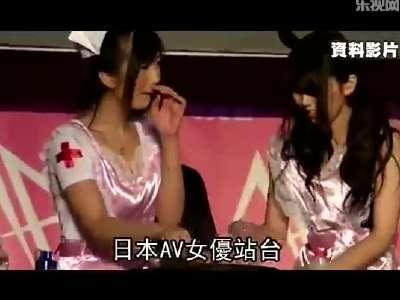 日本g奶av女优现身成人展