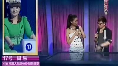 48岁北京男找第一次 丧偶男只缺美人相伴