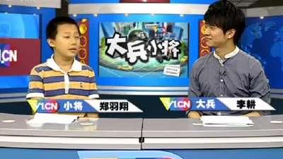 JDT综合格斗死亡集锦 2元玩转地铁游乐场