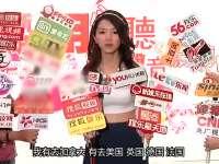 邓紫棋改口不认与林宥嘉蜜游 赵露走光抢镜【人人网 - 分享】