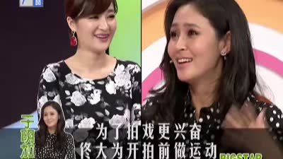 """于明加""""贵姐""""养成记 拍戏挑剔""""嫌弃""""搭档"""