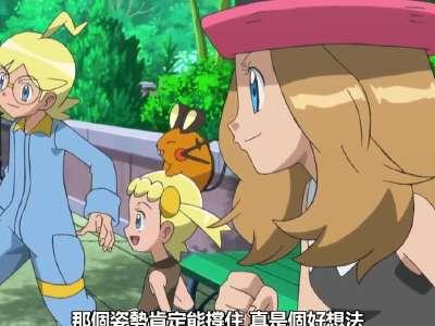 宠物小精灵xy第6话:冰上决战!皮卡丘vs炫翅蝶!