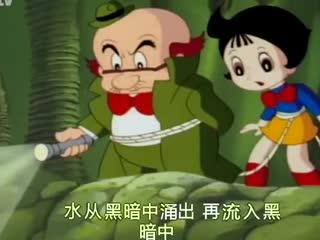 ふしぎなメルモ,Marvelous Melmo,神奇糖,神化嬌嬌女,Osamu Tezuka,手冢治虫