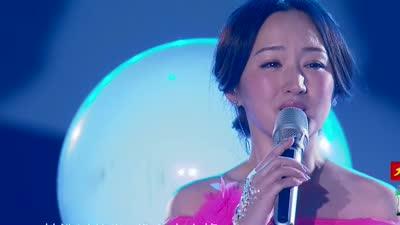 杨钰莹《致青春》