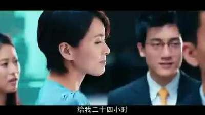 亲密敌人 彩色版预告片