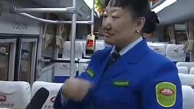 敬业爱岗  默默奉献——公交乘务员董艳华